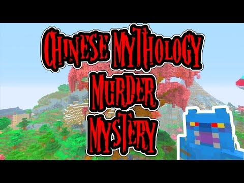 HOW TO WIN MURDER MYSTERY IN 3.39 SECONDS!!! // CHINESE MYTHOLOGY // MINECRAFT XBOX