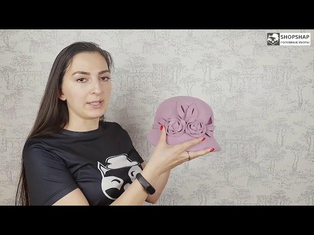 Шляпа, Ирма Розовая