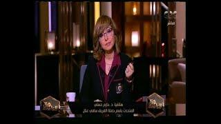 هنا العاصمة | المتحدث باسم سامي عنان يوضح سر موافقة المجلس العسكري علي ترشح الفريق للرئاسة