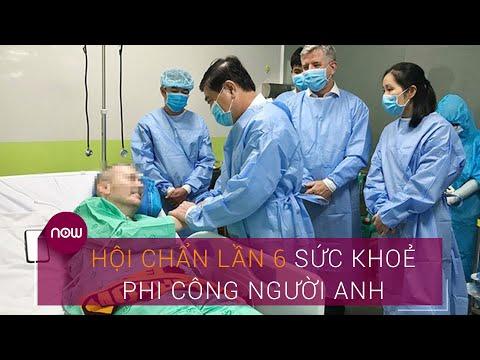 Tin tức dịch do virus Corona (Covid-19) sáng 3/7: Hội chẩn lần 6 sức khoẻ BN 91   VTC Now