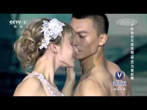 Endless Love - China Got Talent