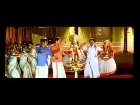 Onavillin - Kaaryasthan (2010) Madhu...