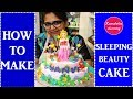 sleeping beauty baby doll cartoon birthday cake design for girls with cute cloths and accessories