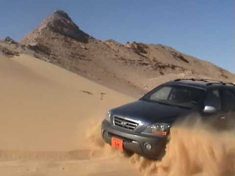 Charming Crossing Mountain Range Within Desert In My KIA Sorento 3.8 V6 262 BHP On  4X4 Low