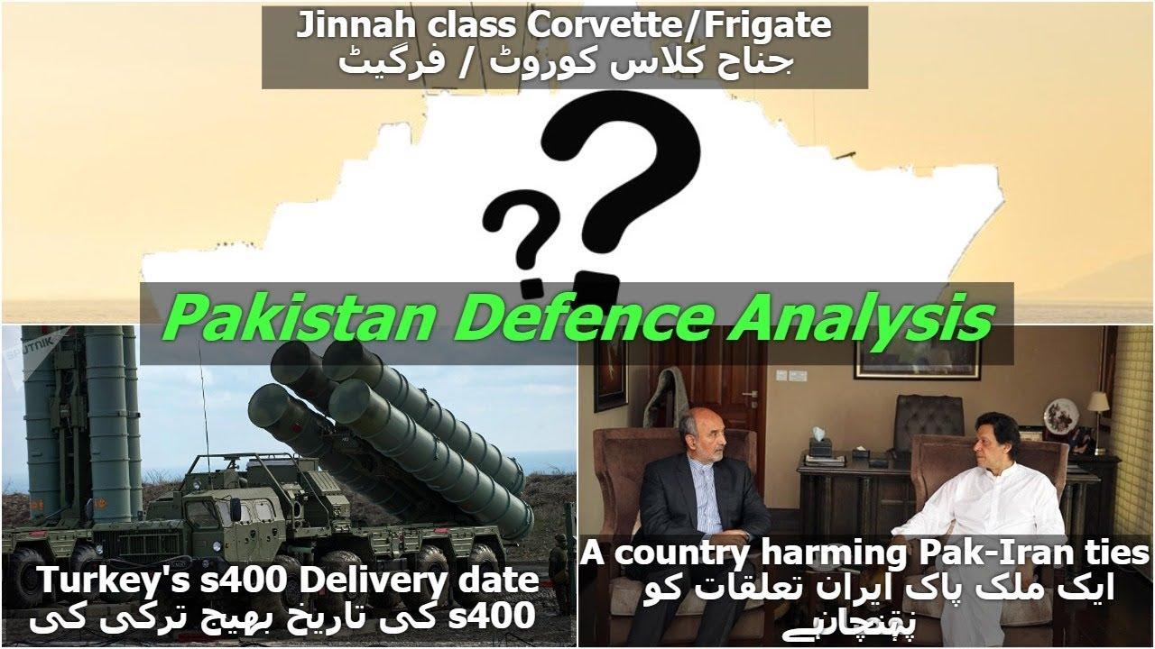Jinnah class Corvette/Frigate // Turkey's s400 delivery date // A