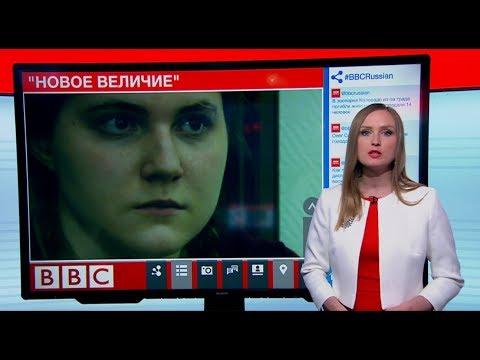 Дело «Нового величия»: Суд оставил Анну Павликову в СИЗО