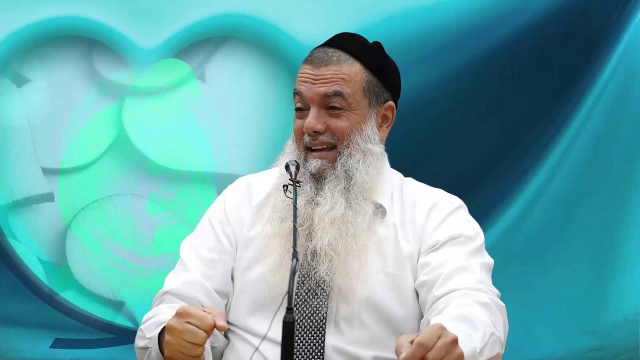 הרב יגאל כהן   כואב לך משהו? תשאל את עצמך: בורא עולם הוא טוב או רע?