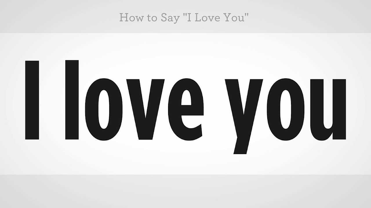 I love you in chinese language pronunciation