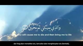 Beautiful Reciting Syaikh Abdullah Al-Musa Surat Asy-Syu'ara (26) ayat 78-87