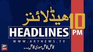 ARY News Headlines|Maulana Fazlur Rehman says date to be finalised soon| 10PM |22 September 2019