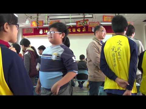 105宜梧國中暨學區國小英語歌唱比賽2
