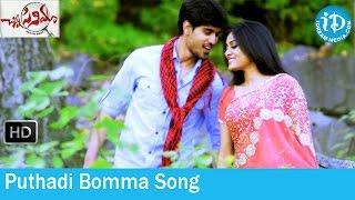 Chinna Cinema Movie Songs - Puthadi Bomma Song - Arjun Kalyan - Sumona Chanda - Siddhanth