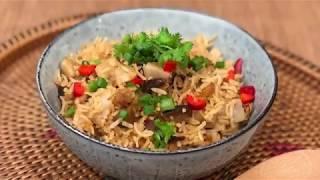 Yam Rice / Taro Rice 芋头饭