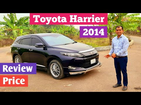 Toyota Harrier Advance Premium Model 2014 Review & Price | Watch Now | Used Car | February 2020 |