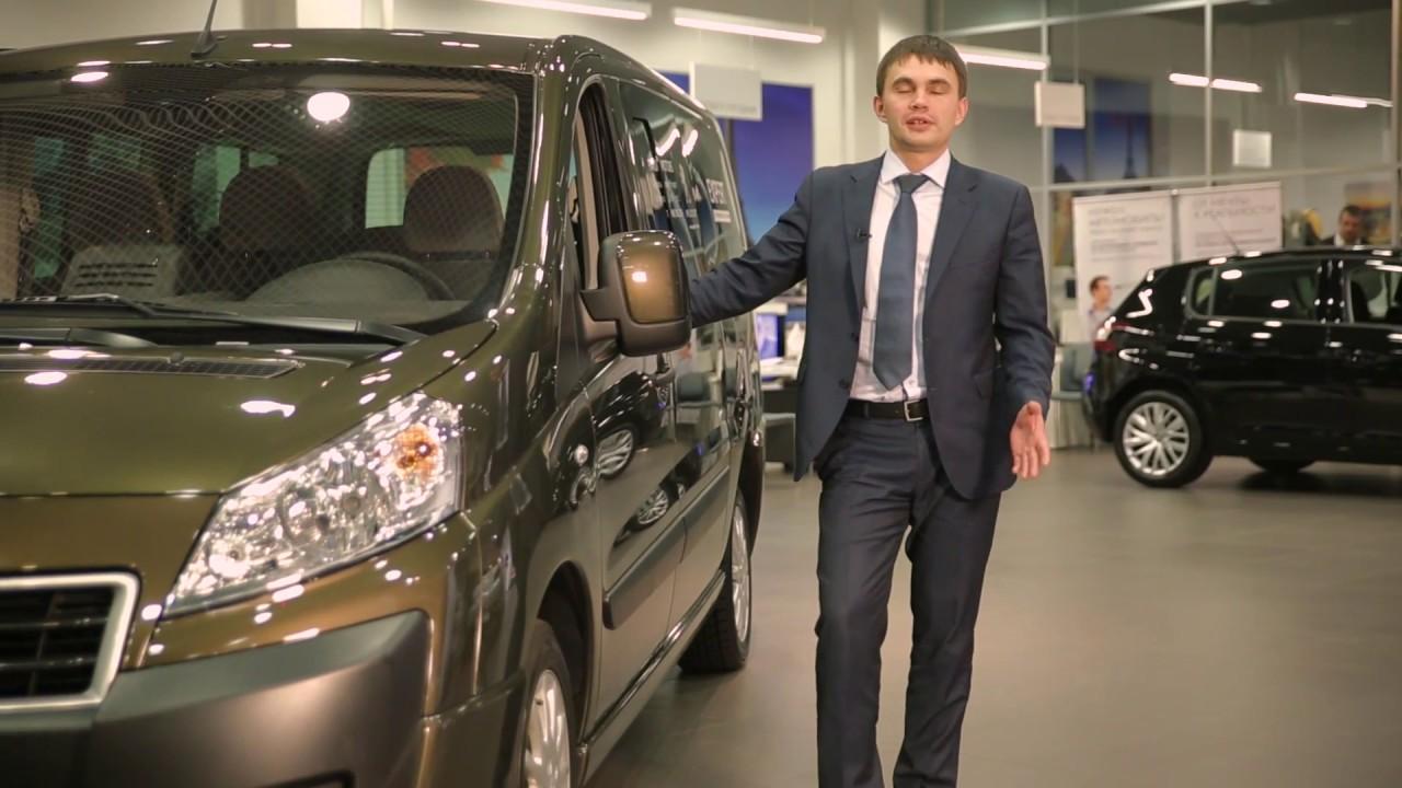 Более 310 объявлений о продаже подержанных пежо експерт на автобазаре в украине. На auto. Ria легко найти, сравнить и купить бу peugeot expert пасс. С пробегом любого года.