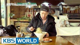 Sea Urchin Ramen is the best must-try food in Jeju! [Battle Trip / 2017.04.30]