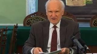 А.И. Осипов. Религия и теософия. Часть 2