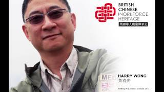 British Army: Harry Wong (Audio Interview)