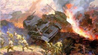 Календарь #LenRu. Танковое сражение на Курской дуге