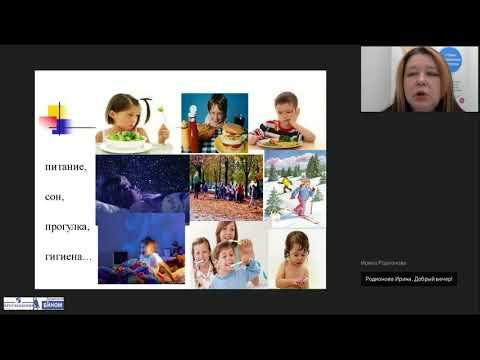 Здоровьеформирующие и здоровьесберегающие технологии в работе с дошкольниками