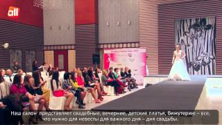 Agent Fashion : Свадебная роскошь на модном показе от MirNevest.md