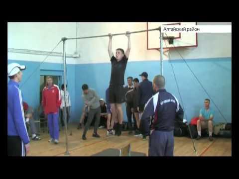 Первых участников летней Олимпиады сельских спортсменов края определили в Алтайском районе