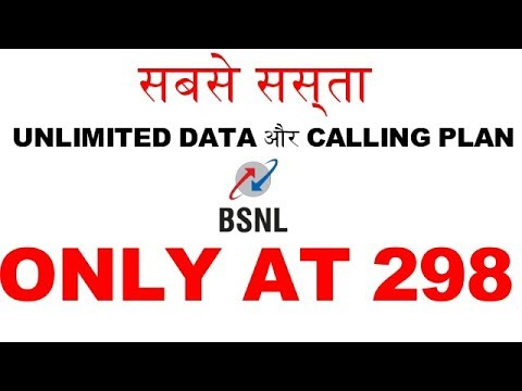 bsnl 298rs plan | bsnl 298rs plan with 1gb data and unlimited calling | bsnl frc 298 |