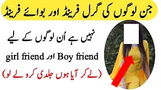 Girl friend talk with boy friend free App