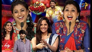 Jabardasth | Double Dhamaka Spl  Episode | 05 April 2020 | Full Ep | Aadhi,Sudheer