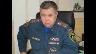 Зустріч з Генералом ГУ МНС Мамонтовим А.с.. ДЕТАЛІ!