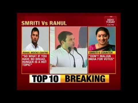 Hunger War Broken Between Congress And BJP