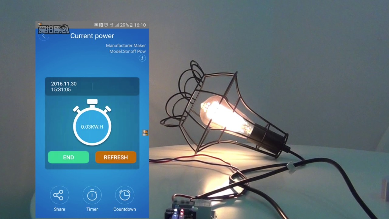 Great power consumption monitor for your home appliances and electronic  devices