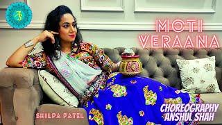 Moti Veraana   Amit Trivedi, Osman Mir   AT Azaad   ASDanceEvents   Shilpa Patel   Aanshul Shah