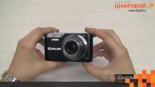 видео Цифровые фотоаппараты Casio