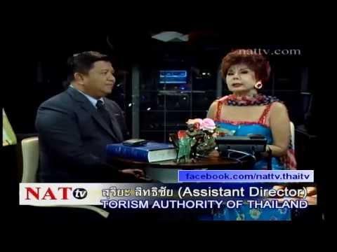 Lawyer Talk 07/04/15 | NAT TV