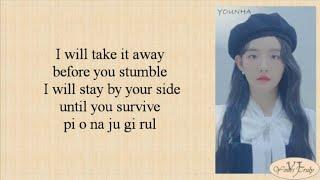 Younha (feat. BTS RM) - Winter Flower (雪中梅) Easy Lyrics