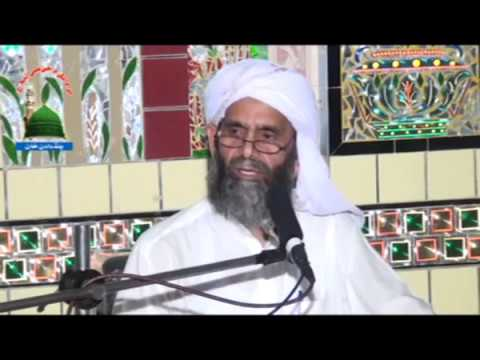EEMAN BIL RISALAT aur us k taqazay by peer muhammad anwer qureshi sb pind dadan khan jhelum part 1