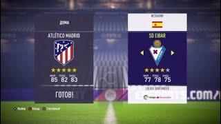 Атлетико мадрид Эйбар прогнозы на матч и ставки на спорт