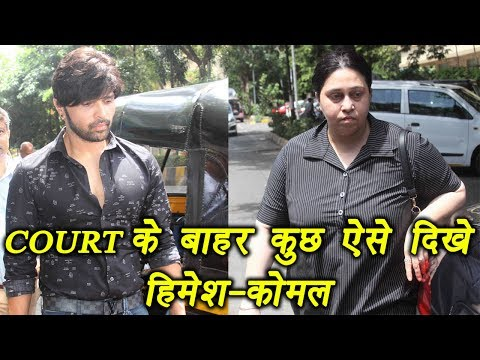 Himesh Reshammiya and wife Komal SPOTTED outside the COURT after DIVORCE | FilmiBeat