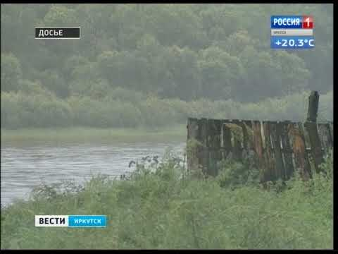 Режим повышенной готовности ввели в Казачинско Ленском районе из за роста уровня реки Киренги