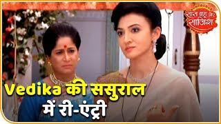 Vedika to play the role of devrani