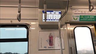 【東洋IGBT】横浜シーサイドライン2000形第38,46,48(2019年増備車)編成走行音 / Seaside-Line 2000 sound