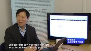 45 便秘&脱肛提裤子疗法(中英字幕)