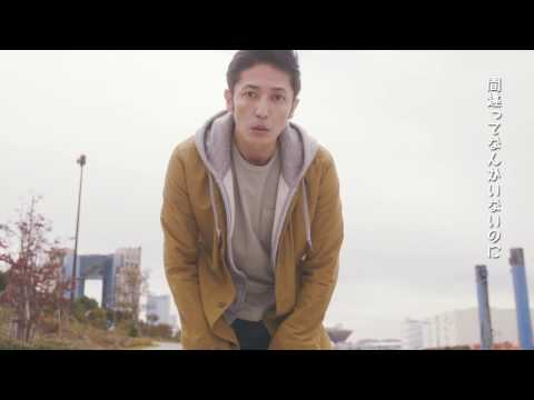 GReeeeN - To the Akatsuki (Music Video Short ver.)