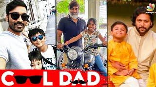 Actor Fun Time with Naughty Kids | Vijay Sethupathi, Dhanush, Nani, Mahesh Babu, Jayam Ravi, Dulquer