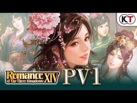 PC-версия Romance of Three Kingdoms XIV выйдет в феврале