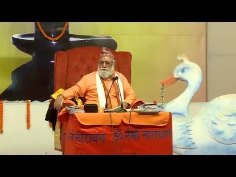 BSLND LIVE SAMAGAM KATHMANDU NEPAL DAY 2