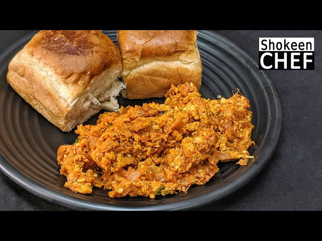 Punjabi Egg Bhurji | Egg Bhurji Recipe