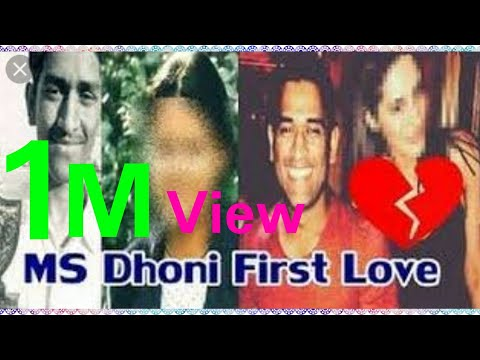 MS Dhoni real girlfriend Priyanka Jha...