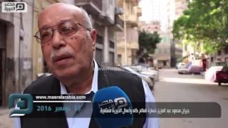 مصر العربية | جيران محمود عبد العزيز:خسارة للعالم كله وأعمال الخيرية مستمرة